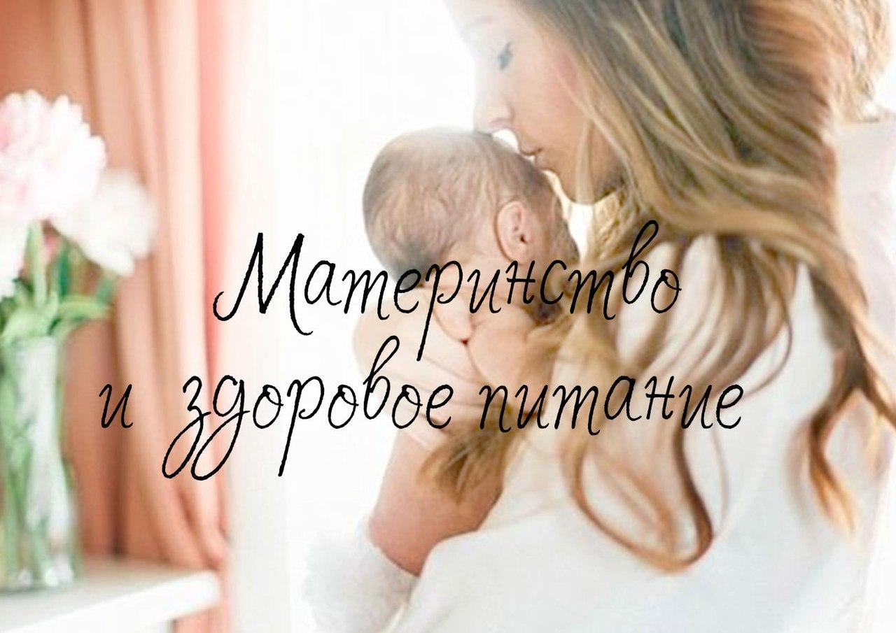 Поздравления с днем рождения будущей маме 36